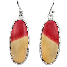 15.93cts natural brown mookaite 925 sterling silver dangle earrings r30476