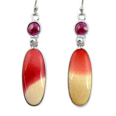 16.88cts natural brown mookaite garnet 925 silver dangle earrings r28959