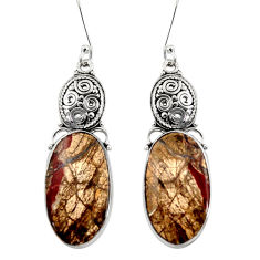 Clearance Sale- 18.70cts natural brown mushroom rhyolite 925 silver dangle earrings d39601