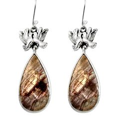 Clearance Sale- 24.00cts natural brown mushroom rhyolite 925 silver two cats earrings d39603