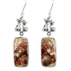 Clearance Sale- 17.39cts natural brown mushroom rhyolite 925 silver two cats earrings d39612