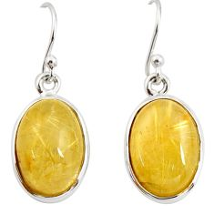 12.36cts natural golden tourmaline rutile 925 silver dangle earrings r26281