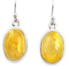 12.83cts natural golden tourmaline rutile 925 silver dangle earrings r26285