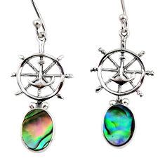 2.96cts natural green abalone paua seashell 925 silver dangle earrings r48221