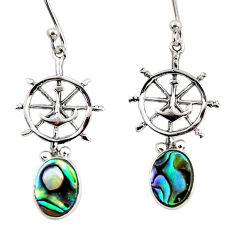 3.09cts natural green abalone paua seashell 925 silver dangle earrings r48224