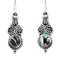 0.81cts natural green abalone paua seashell 925 silver dangle earrings r54053