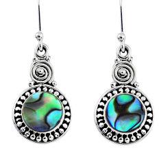 4.06cts natural green abalone paua seashell 925 silver dangle earrings r55245