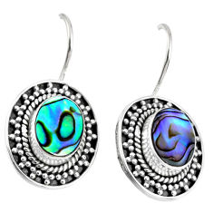 5.10cts natural green abalone paua seashell 925 silver dangle earrings r59746