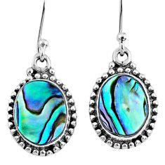 6.39cts natural green abalone paua seashell 925 silver dangle earrings r60586