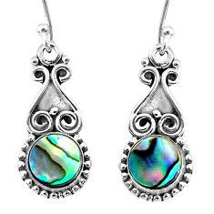 4.84cts natural green abalone paua seashell 925 silver dangle earrings r74908
