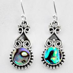 2.28cts natural green abalone paua seashell 925 silver dangle earrings t26943