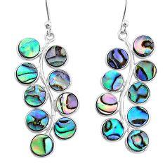 10.65cts natural green abalone paua seashell 925 silver dangle earrings t4630