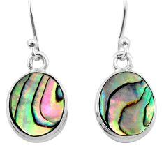 7.24cts natural green abalone paua seashell 925 silver dangle earrings t47261