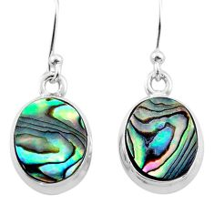6.85cts natural green abalone paua seashell 925 silver dangle earrings t47267