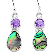 6.52cts natural green abalone paua seashell amethyst 925 silver earrings t47290