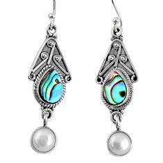 6.02cts natural green abalone paua seashell pearl silver dangle earrings r59767