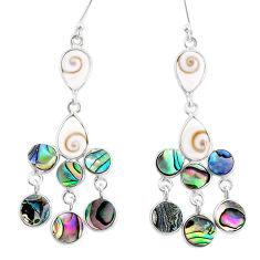 12.60cts natural green abalone paua seashell silver chandelier earrings t4673
