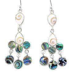 13.06cts natural green abalone paua seashell silver chandelier earrings t4679
