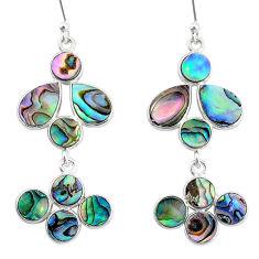 10.65cts natural green abalone paua seashell silver chandelier earrings t4812