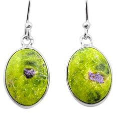 9.40cts natural green atlantisite stichtite-serpentine silver earrings t45307