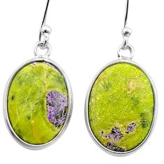 12.96cts natural green atlantisite stichtite-serpentine silver earrings t45318