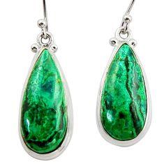 15.53cts natural green azurite malachite 925 silver dangle earrings r34750