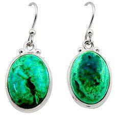 14.28cts natural green azurite malachite 925 silver dangle earrings r34765
