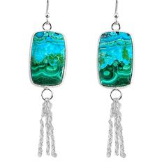 15.34cts natural green azurite malachite 925 silver dangle earrings r75696
