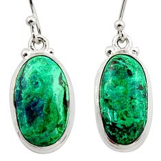 12.36cts natural green azurite malachite 925 sterling silver earrings r34775