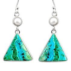 16.04cts natural green azurite malachite pearl 925 silver dangle earrings r75667