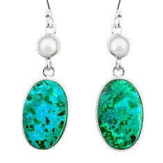 19.73cts natural green azurite malachite pearl 925 silver dangle earrings r75685