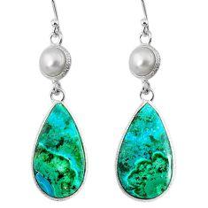 17.35cts natural green azurite malachite pearl 925 silver dangle earrings r75689
