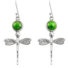 6.31cts natural green chrome diopside 925 silver dragonfly earrings d39737