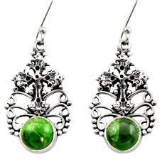 Clearance Sale- 6.33cts natural green chrome diopside 925 silver holy cross earrings d40783