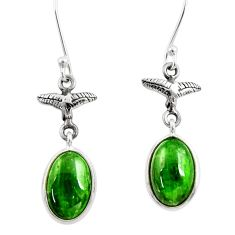 6.99cts natural green chrome diopside 925 sterling silver dangle earrings d39728
