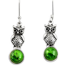 Clearance Sale- 7.15cts natural green chrome diopside 925 sterling silver owl earrings d39721