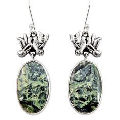 Clearance Sale- 26.52cts natural green kambaba jasper 925 silver love birds earrings d39642