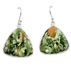 17.49cts natural green rainforest rhyolite jasper 925 silver earrings r30427
