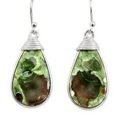 15.31cts natural green rainforest rhyolite jasper 925 silver earrings r30428