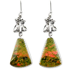 Clearance Sale- 20.88cts natural green unakite 925 sterling silver two cats earrings d39605