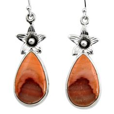 7.00gms natural grey imperial jasper 925 sterling silver flower earrings r45356