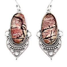 14.18cts natural grey sonoran dendritic rhyolite 925 silver earrings r30293