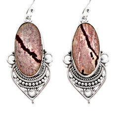14.52cts natural grey sonoran dendritic rhyolite 925 silver earrings r30294