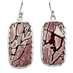 18.12cts natural grey sonoran dendritic rhyolite 925 silver earrings r30403