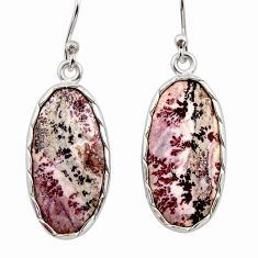 11.66cts natural grey sonoran dendritic rhyolite 925 silver earrings r30419