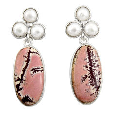 15.36cts natural grey sonoran dendritic rhyolite silver dangle earrings d39639