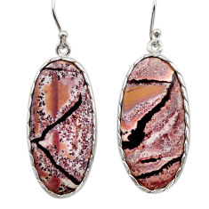 18.76cts natural grey sonoran dendritic rhyolite silver dangle earrings r30406