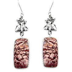 19.60cts natural grey sonoran dendritic rhyolite silver two cats earrings d39629