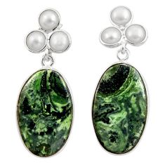 Clearance Sale- 18.70cts natural kambaba jasper (stromatolites) silver dangle earrings d39718