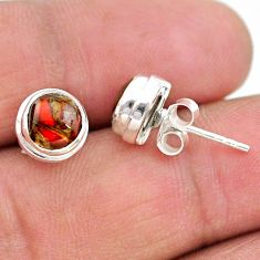 4.37cts natural multi color ammolite (canadian) 925 silver stud earrings t19402